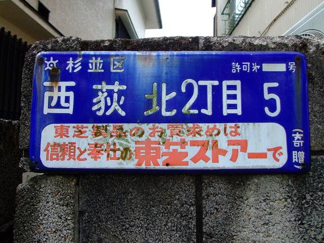 20130105001.jpg