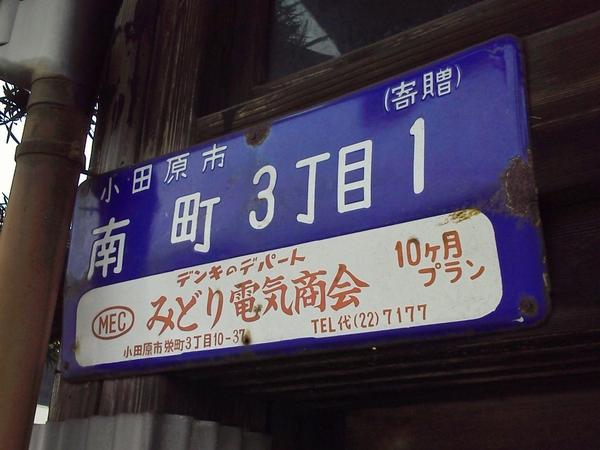 NEC_0319-2.jpg