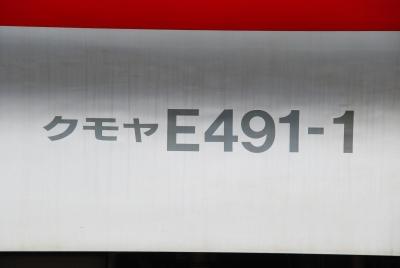 20130223_01.jpg