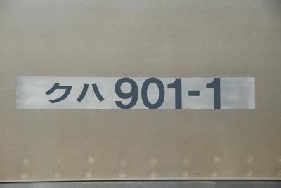 20130223_02.jpg