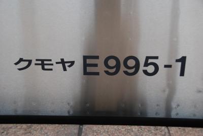 20130223_03.jpg