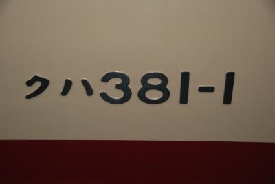 20130223_04.jpg
