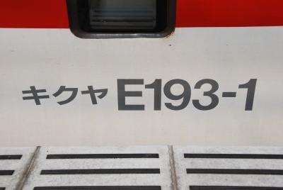 20130327_02.jpg