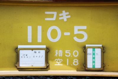 20130515_02.jpg