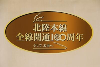 20130521_04.jpg
