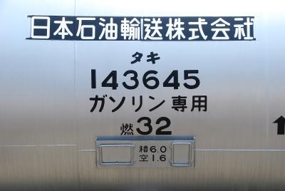 20130526_06.jpg