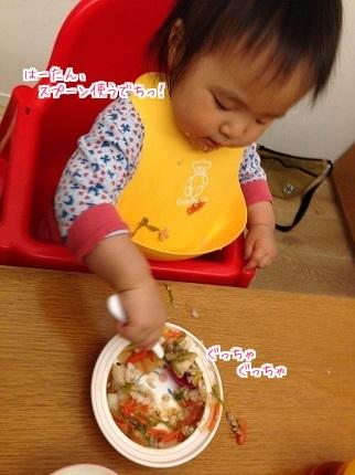嵐丸 2014.11.20-5