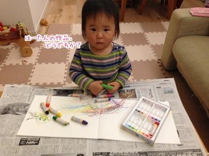嵐丸 2014.11.20-4