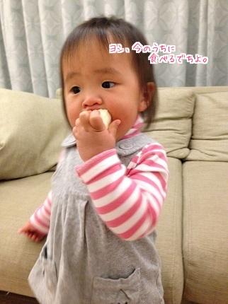 嵐丸 2014.11.21-5