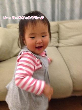 嵐丸 2014.11.21-7