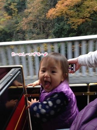 嵐丸 2014.11.27-12