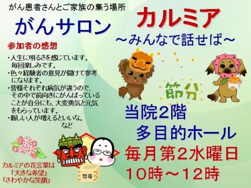 karumia_convert_20130208110251.jpg