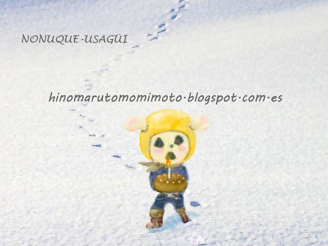 otanjobi demo (640x480)