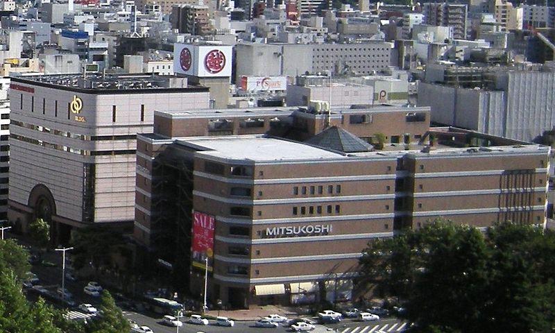 Sendai_Mitsukoshi.jpg