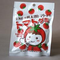 tomatogimi.jpg