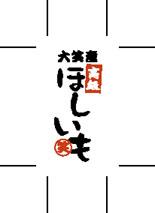 imo_01.jpg