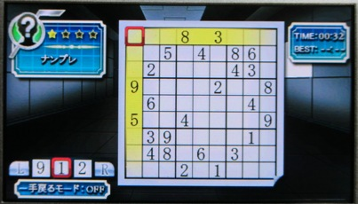 絆のパズル1
