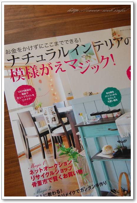 book_20120529173314.jpg