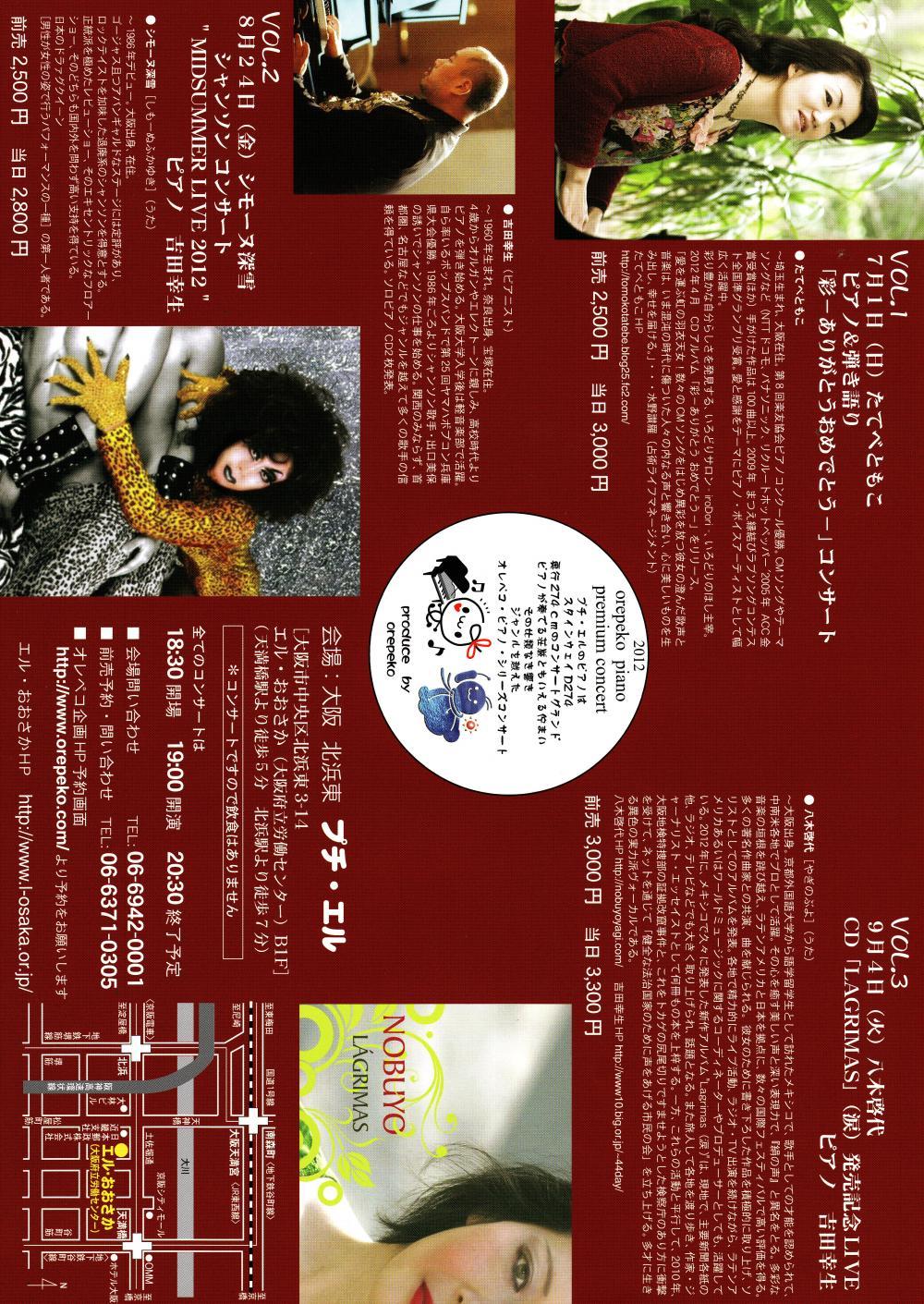 IMG-orepekotirashi_convert_20120628143737.jpg