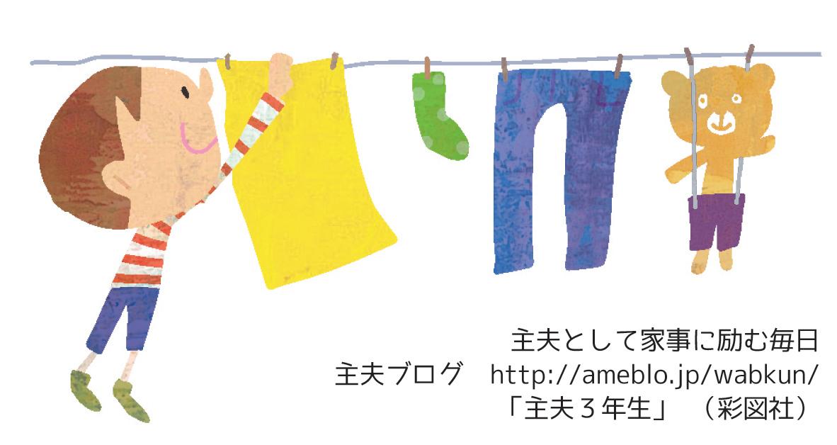 名刺裏-歓声のコピー