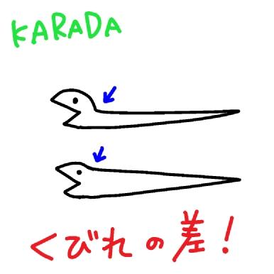 へび (2)
