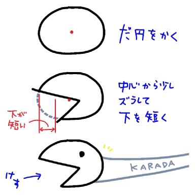へび (5)