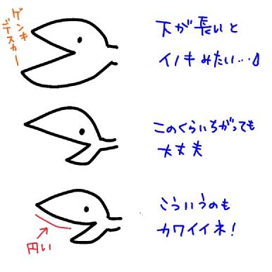 へび (6)