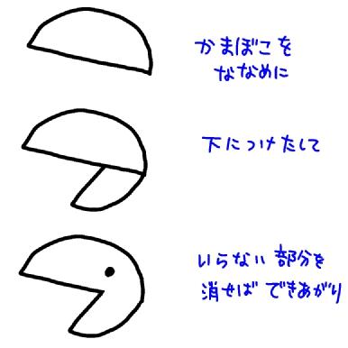 へび (7)