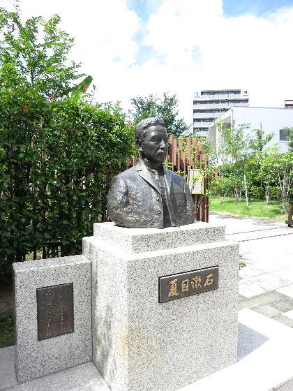 漱石公園2