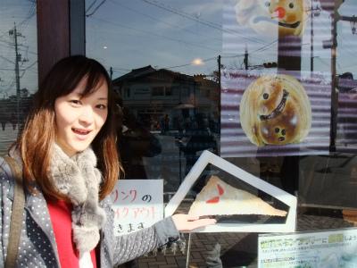 神戸ベーカリー4
