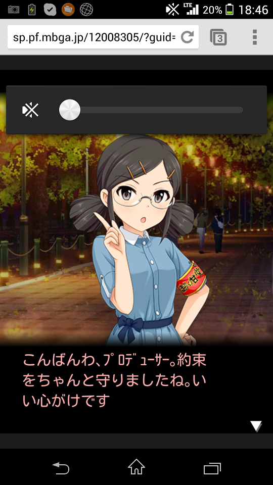 Screenshot_2014-02-10-18-46-06.png