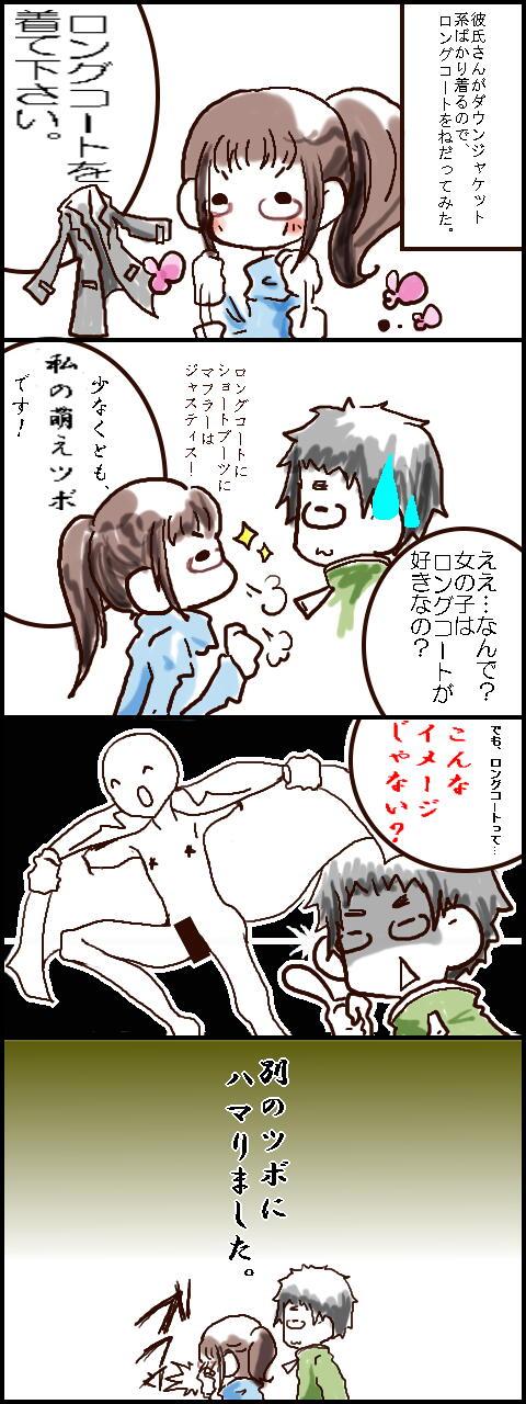 rakugaki24.jpg