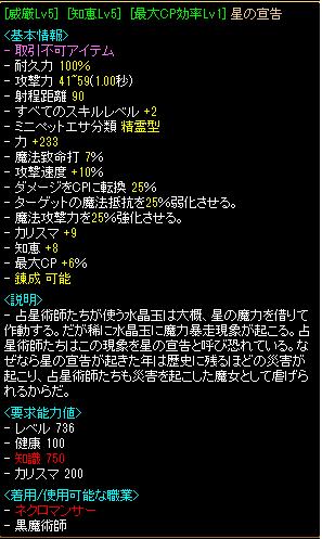20141211192223edb.png