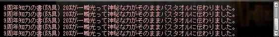 Maple130111_093935.jpg