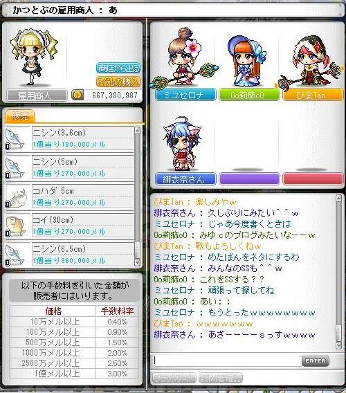 Maple130420_011627.jpg