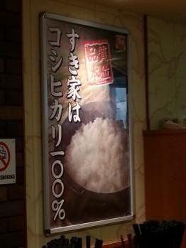 2013-02-14-3.jpg