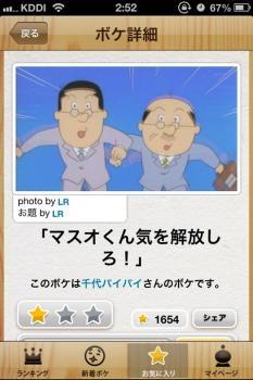 2013-04_20130527064245.jpg