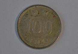 100円旧硬貨表