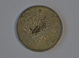100円旧硬貨裏