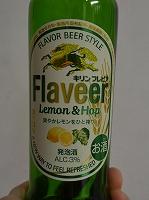 1130キリンレモン果汁ビール