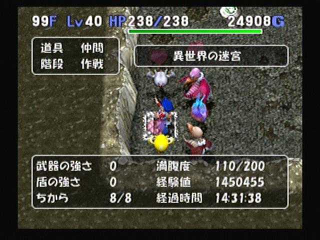 2月3日ラブレス3種+キーメ3種崩れ(14:38)