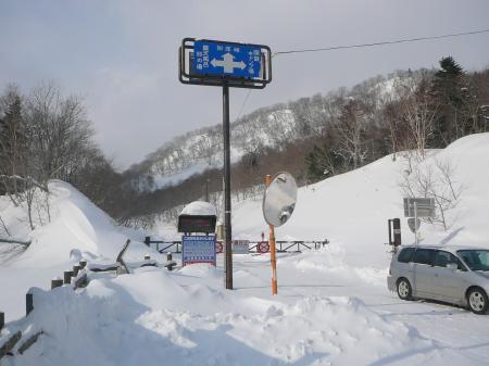 知床峠は冬の通行止