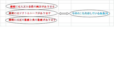 2013050620_06.png