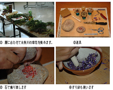 20130714_02.png