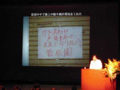 20130714_0204.png