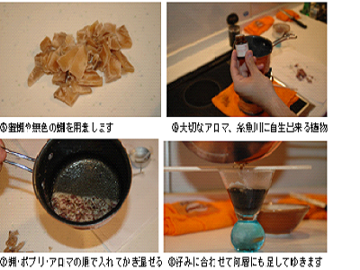 20130714_03.png