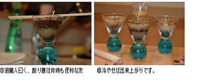 20130714_04.png
