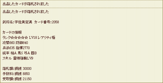 20140129172208852.png