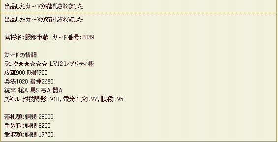 201401291722096c1.png