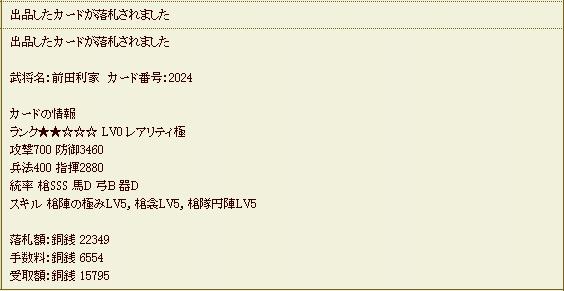 20140129172230bda.png